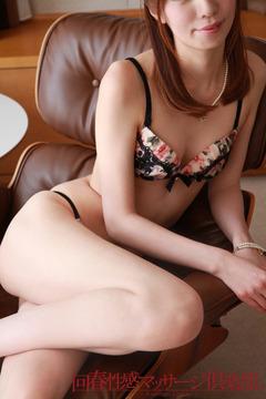 北海道 札幌市 札幌回春性感マッサージ倶楽部 ひな (25) さん