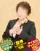 広島出張マッサージ委員会Z カサハラ さん