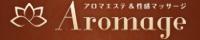 埼玉県 熊谷市 風俗営業店 AROMAGE