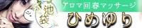 �����s �L���� ��t�G�X�e �Ђ߂��
